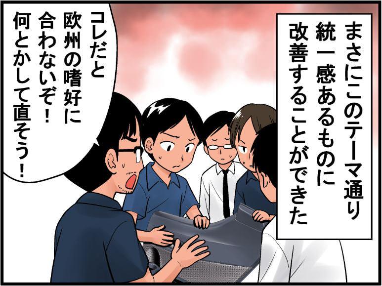トヨタ イラスト9