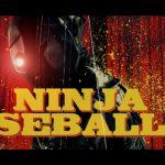 """世界よ、これが""""忍者野球""""だ! 日通のWBC応援動画『NINJA BASEBALLER』が超かっこいい"""