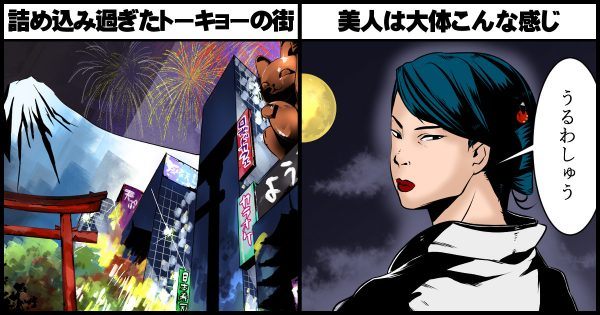 ひと昔前の海外ドラマ&映画にありがちな「トンデモジャパン」10選