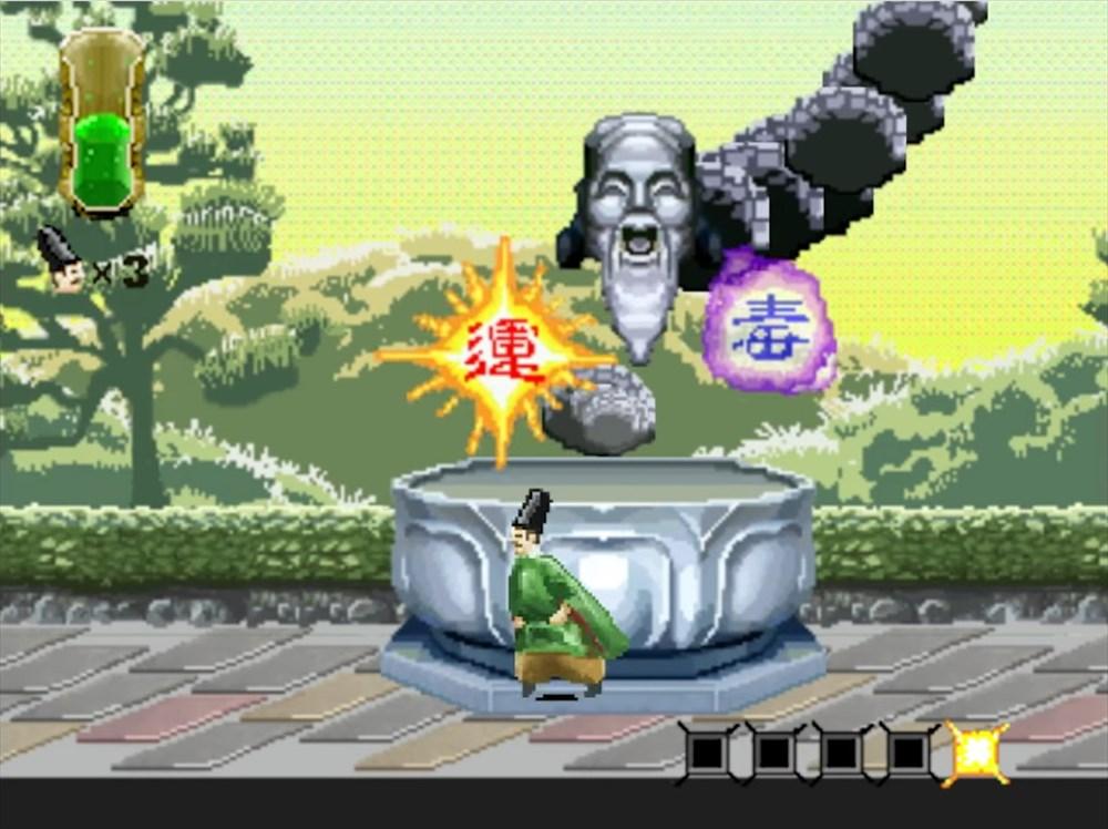 このクソゲー感! 宇治市のドットゲーム風動画が懐かし要素全開だけど、やっぱクソゲー
