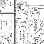 【学校ではなく病院の先生に救われた】 何事も難しく考えちゃう人に伝えたい漫画