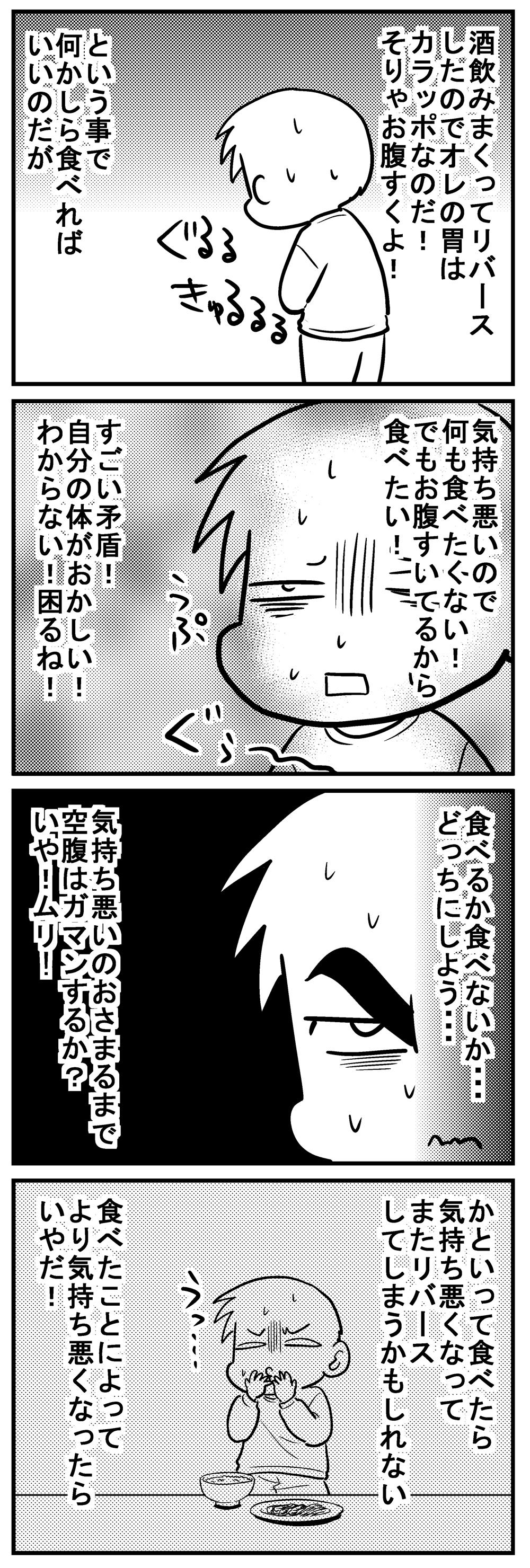 深読みくん133 3