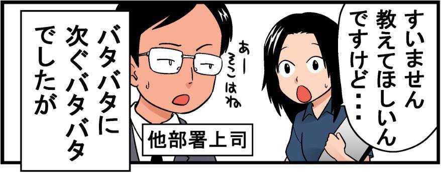 トヨタ マンガ10