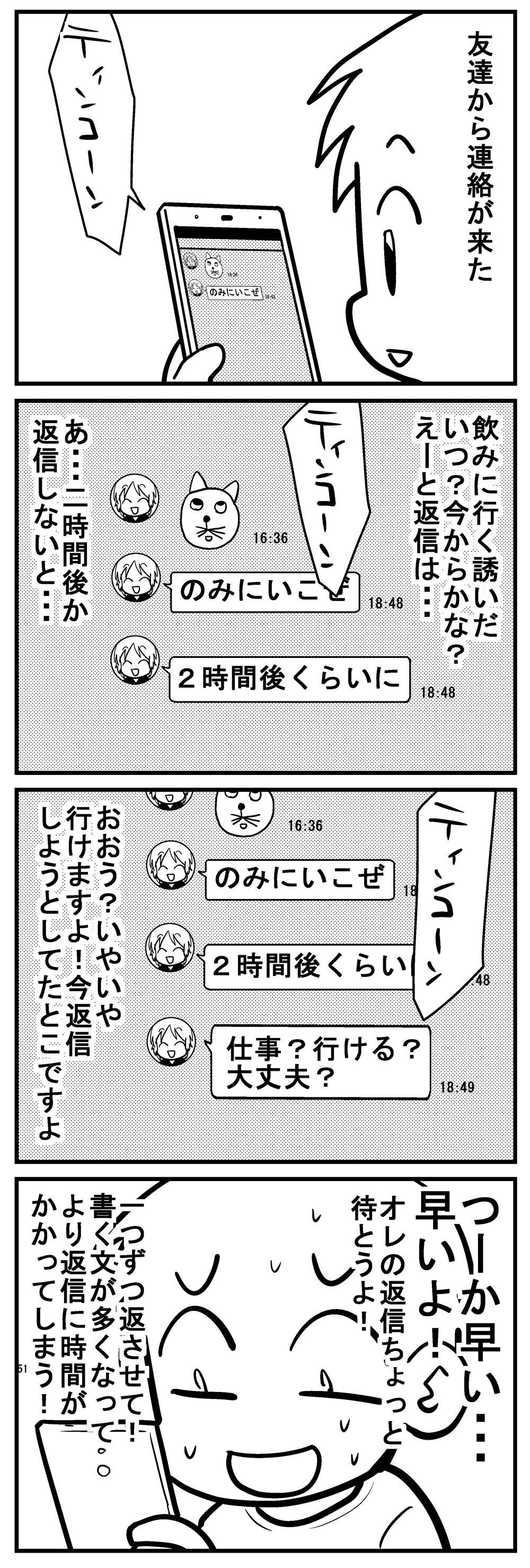 深読みくん126 1
