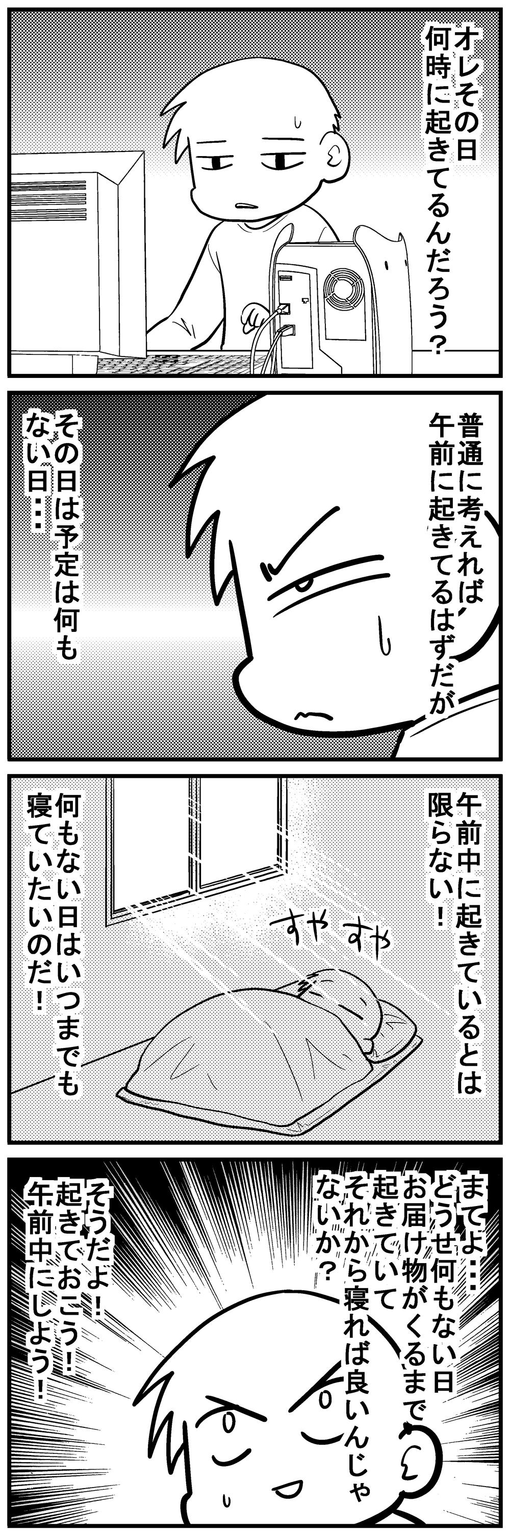 深読みくん128-2