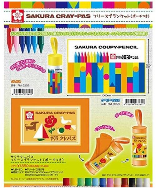 【サクラクレパス大特集】歯ブラシやラムネまで!可愛いグッズ13選