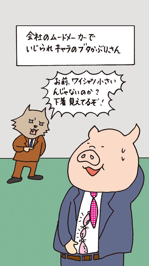 butakaburi_2