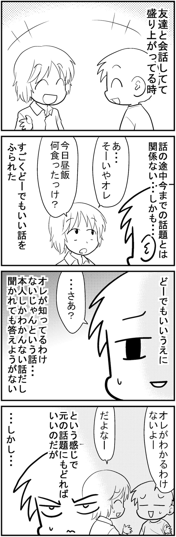 深読みくん133_1