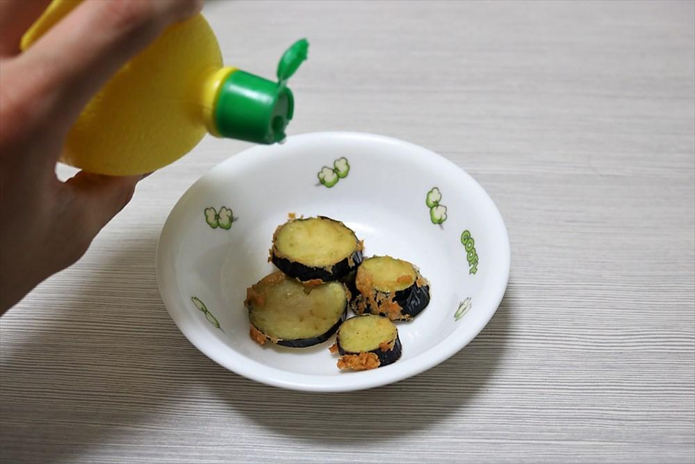 nasuno lemon_R