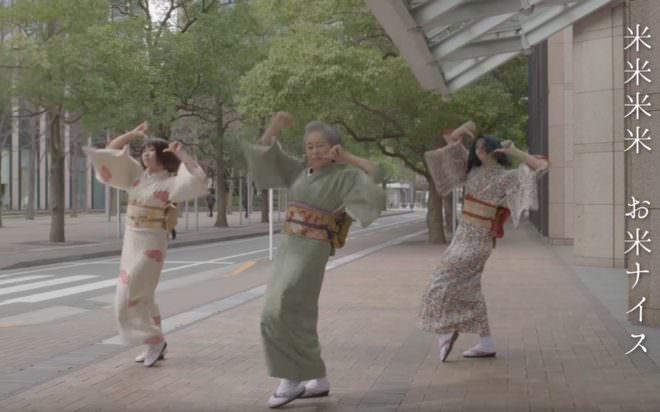 おばあちゃん ダンス3
