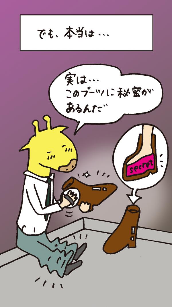 kirinkaburi_3
