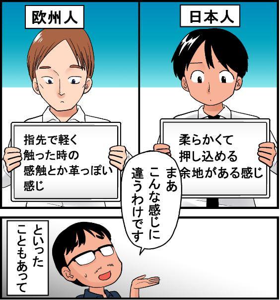 トヨタ イラスト5