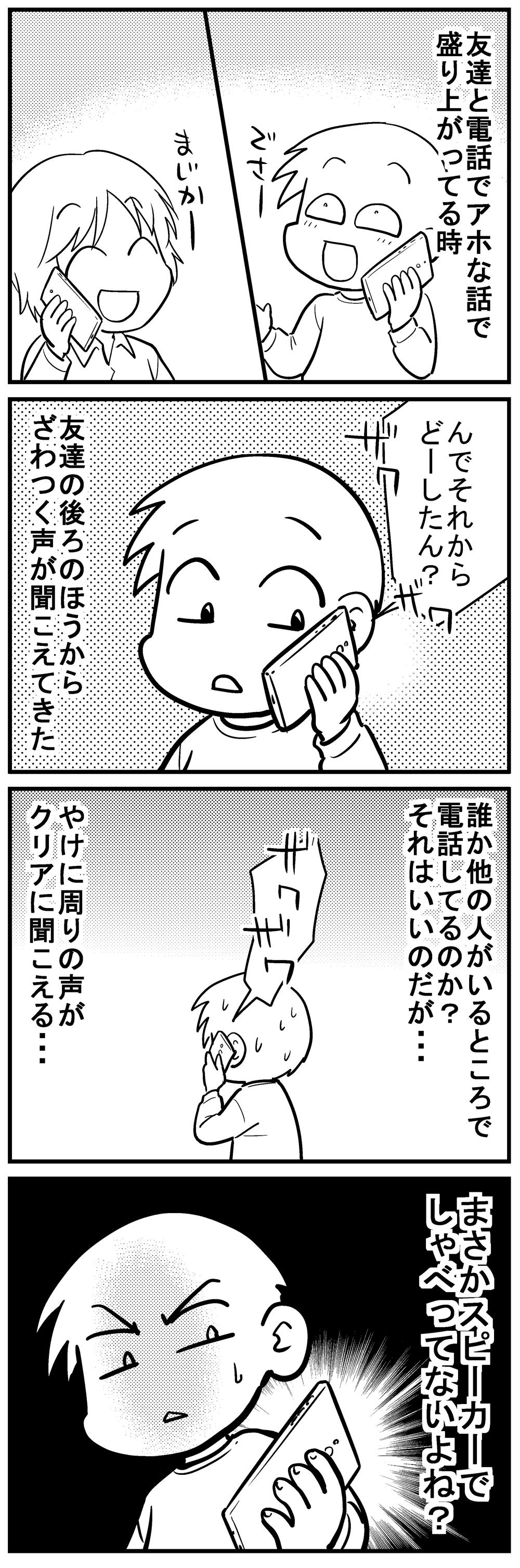 深読みくん127-1