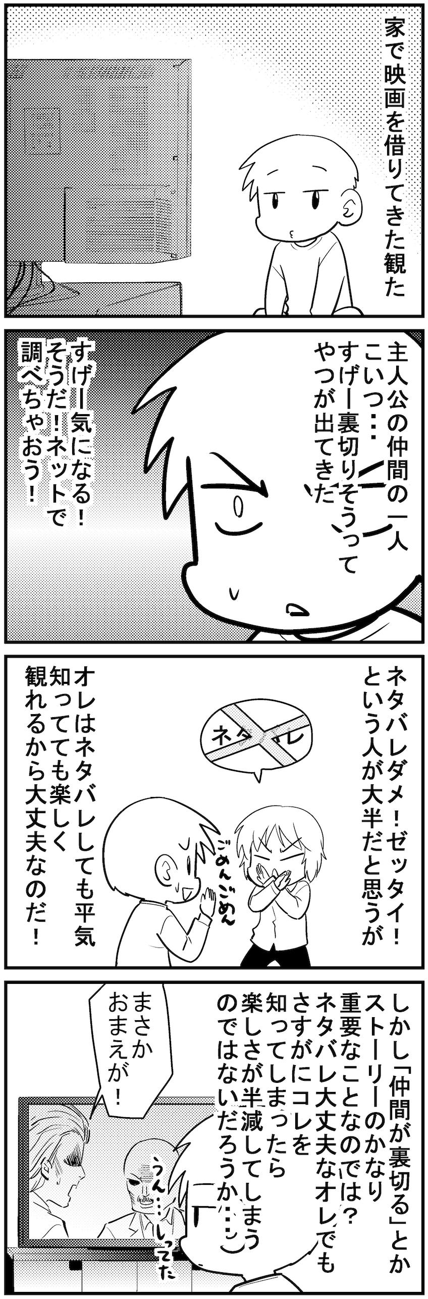 深読みくん131_1