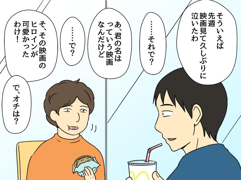 関西0009
