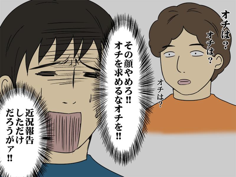 関西0010