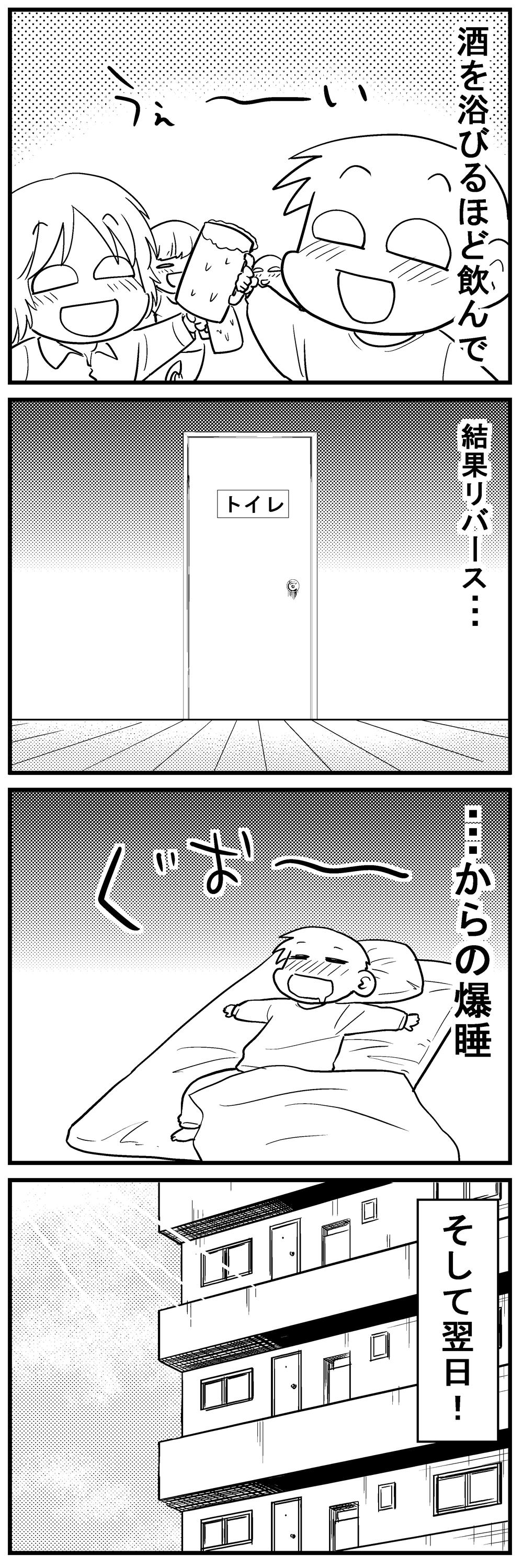 深読みくん133 1