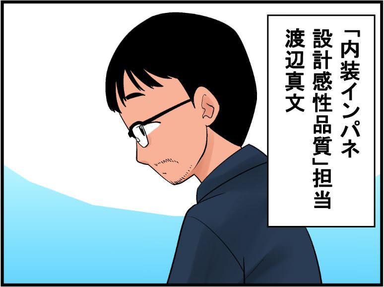 トヨタ イラスト1