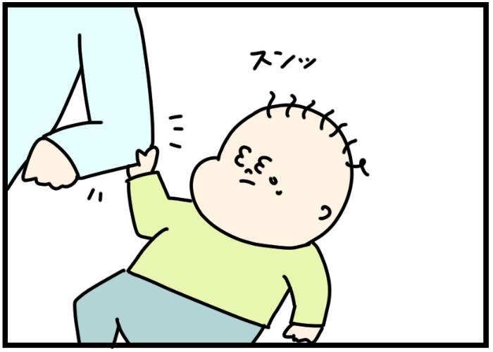 子育て エルボー3