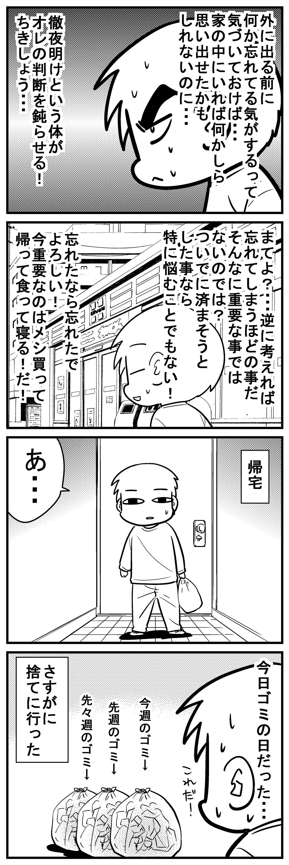 深読みくん130 2