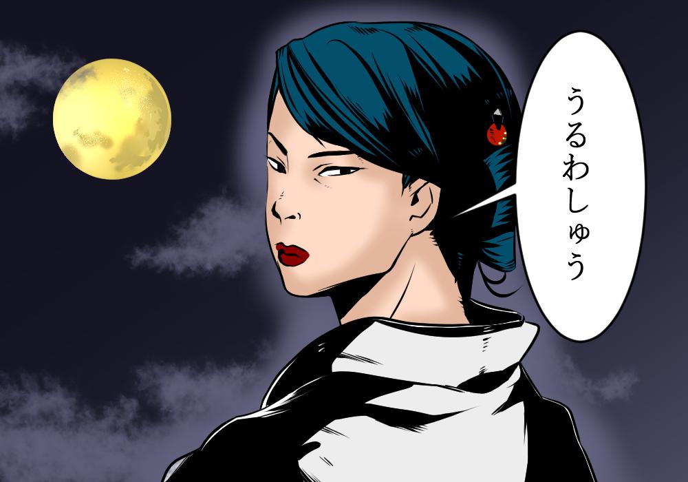 ひと昔前の海外映画&ドラマに出てくるジャパン
