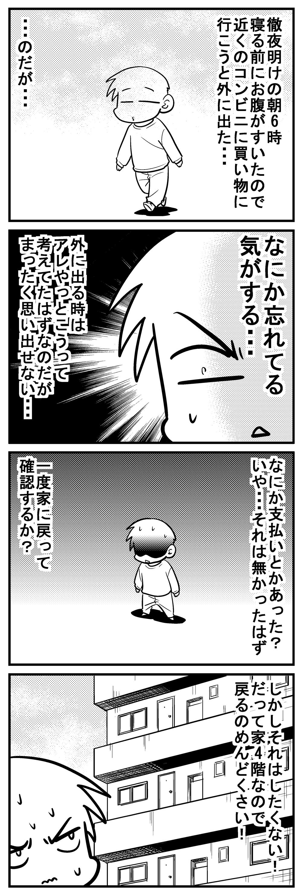 深読みくん130 1