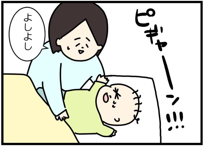 子育て エルボー1