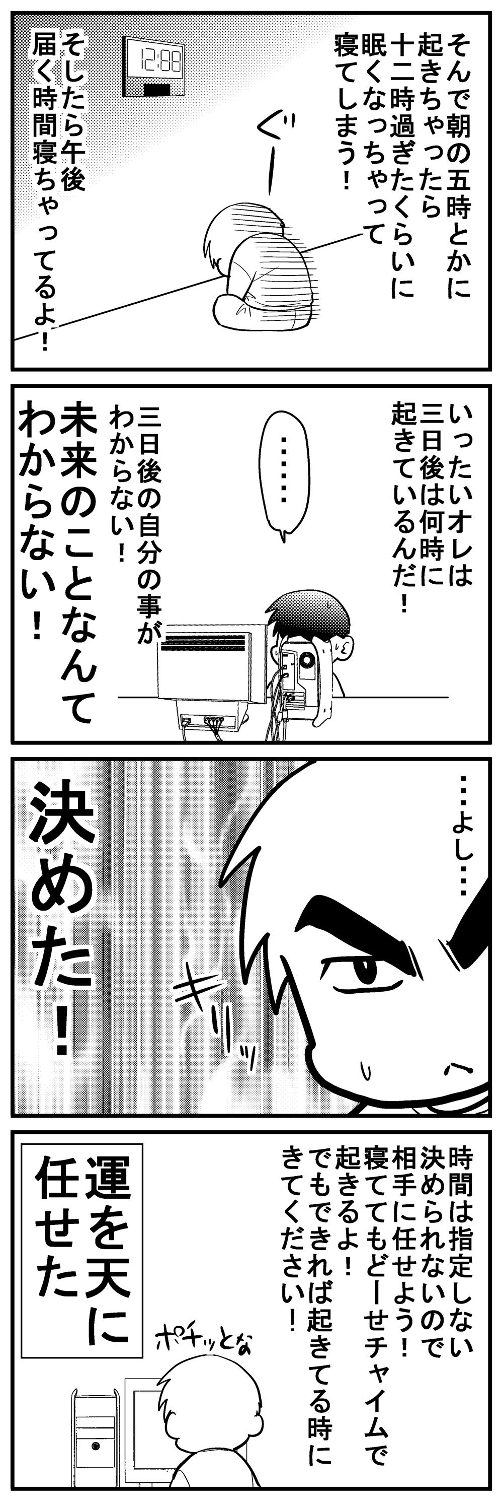 深読みくん128 4
