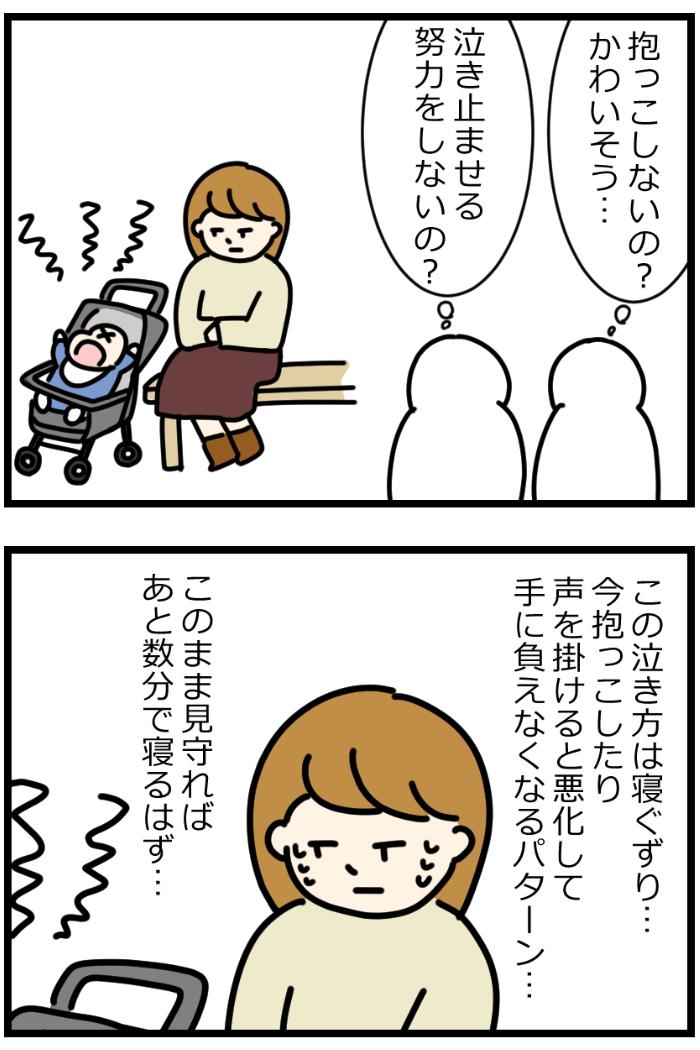 子育て エルボー6