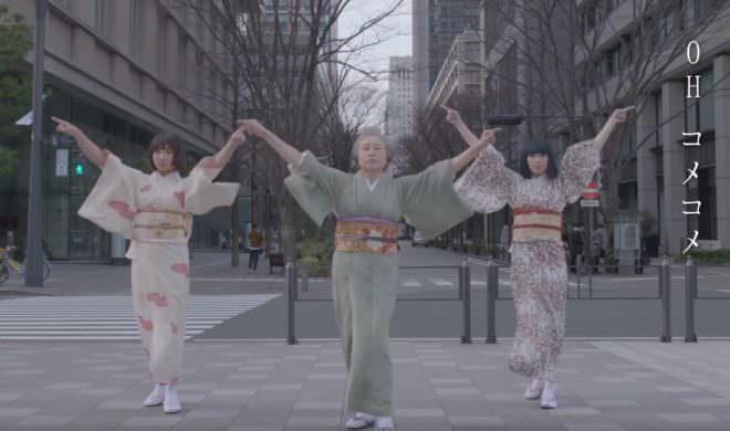 おばあちゃん ダンス1