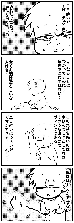 深読みくん133 2