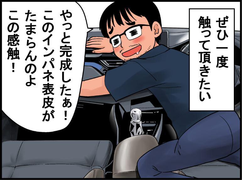 トヨタ イラスト11