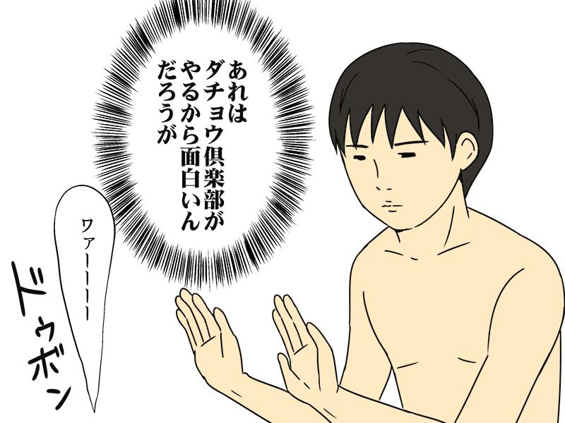 関西0012