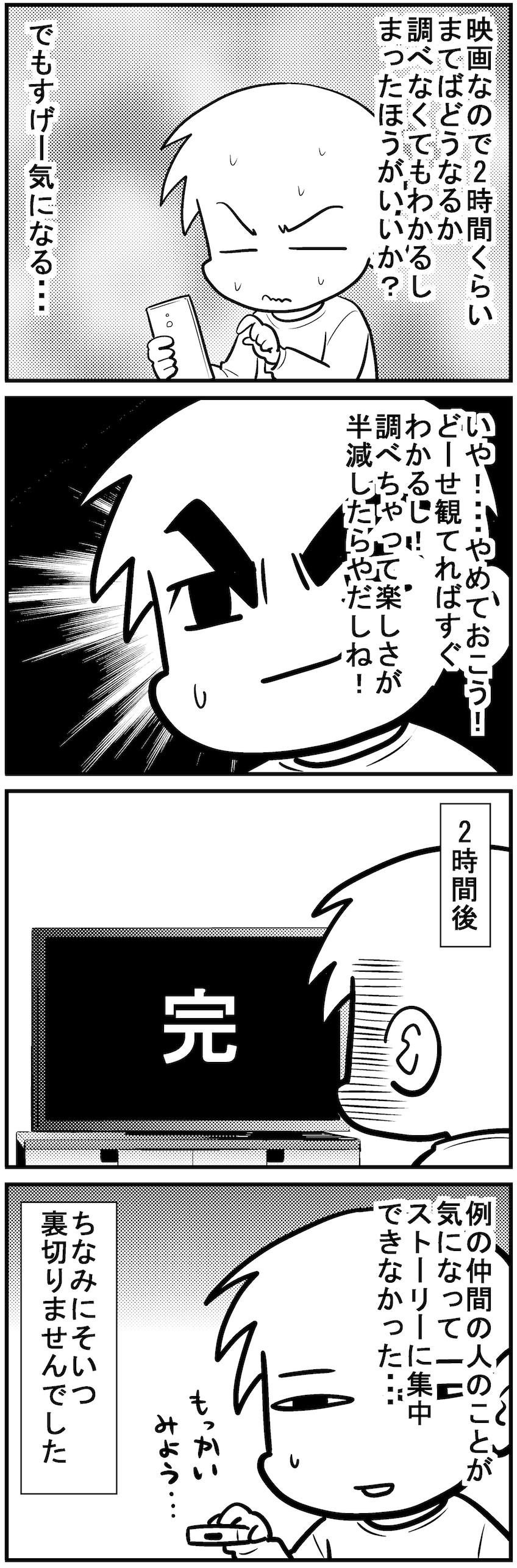深読みくん131_2