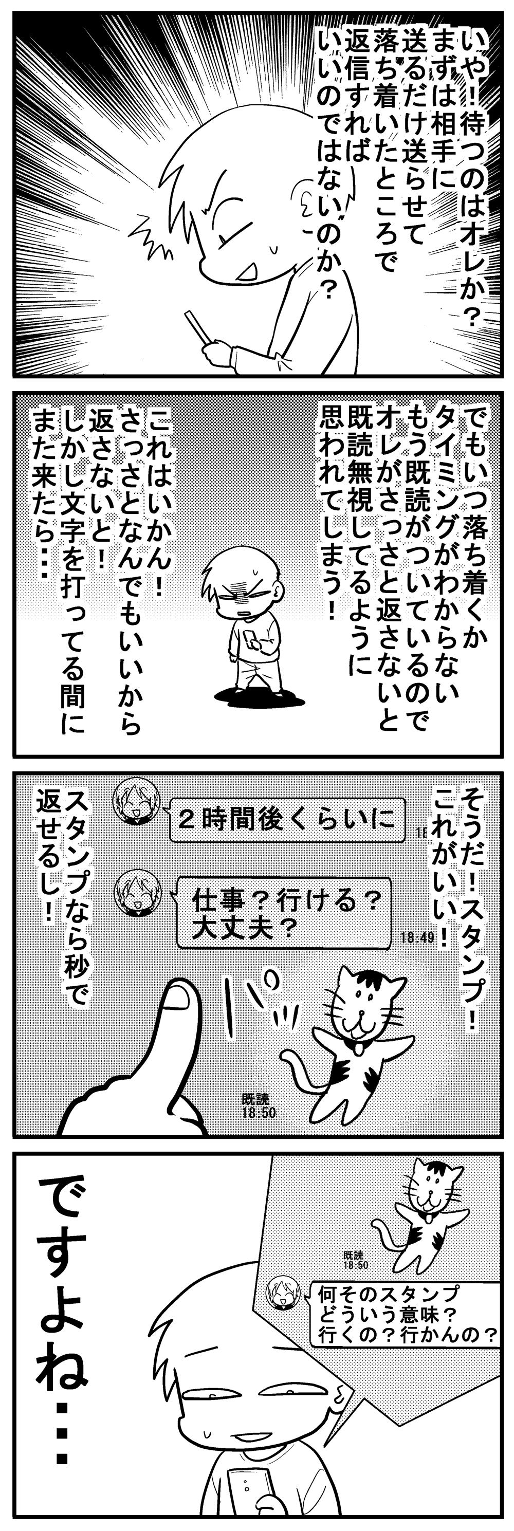 深読みくん126 2