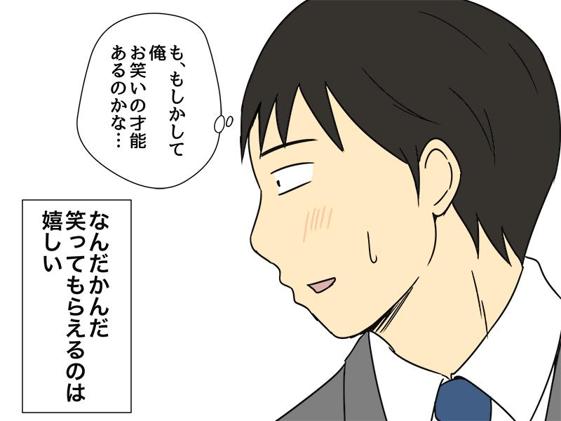 関西0016