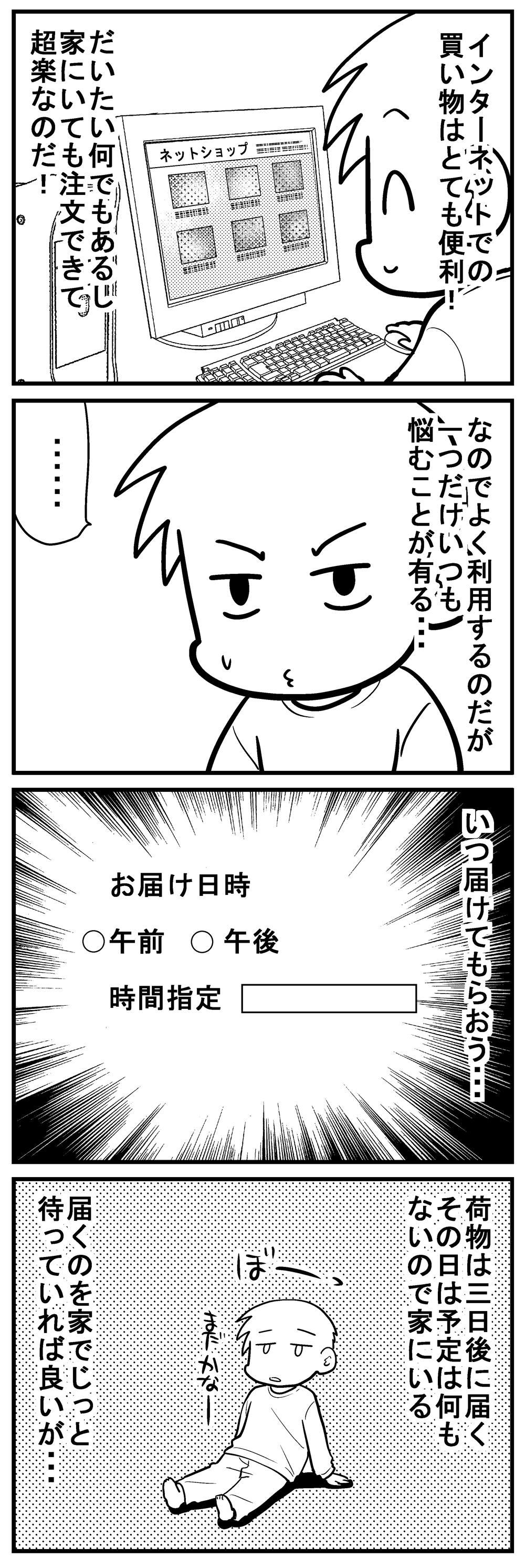 深読みくん128-1