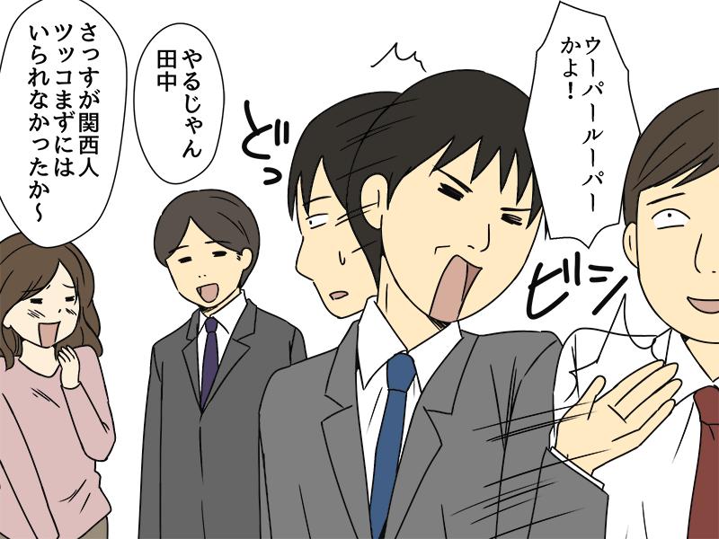 関西0015