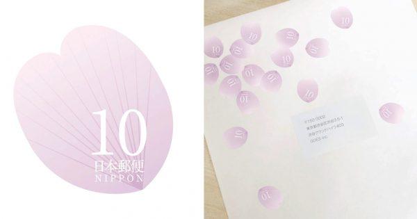 春を送ろう!桜の花びらをハガキに散らせる美しい切手にホレボレ