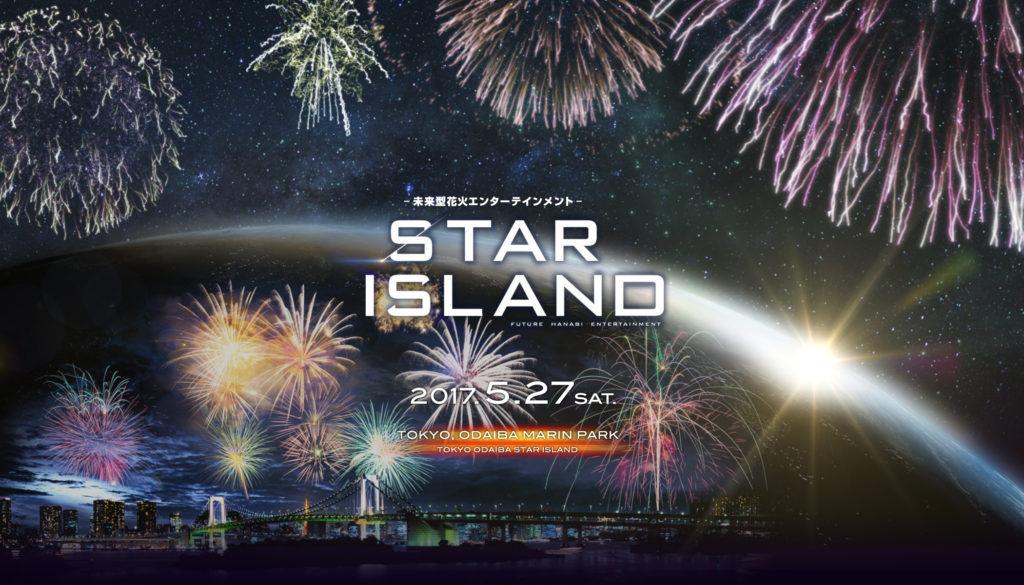 STAR_PRESS-1024x585