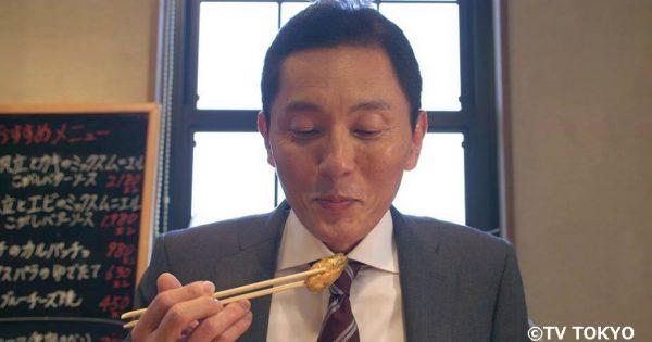 今夜シーズン6放送!『孤独のグルメ』の松重豊が食べるシーンになぜか癒される