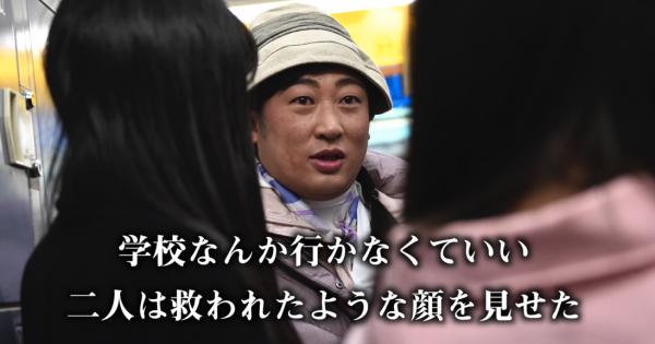 イジりづらいわ!ロバート秋山扮する「少女の救世主 キヨちゃん先生」に不覚にも笑う