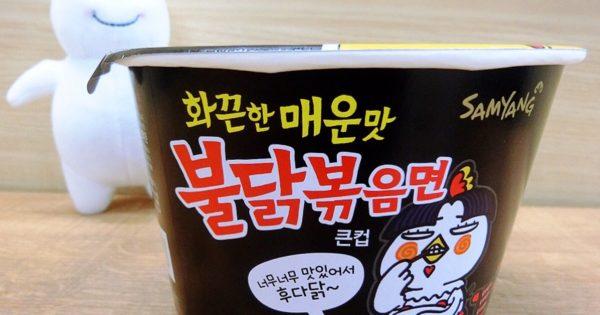 """中本越えのウマ激辛!""""プルタックポックンミョン""""&美味い韓国ラーメン6選"""