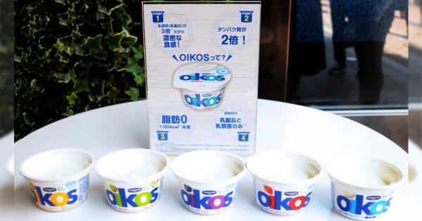 渋谷で開催されたオイコスヘルシーカフェで小腹を黙らせに行ってきた