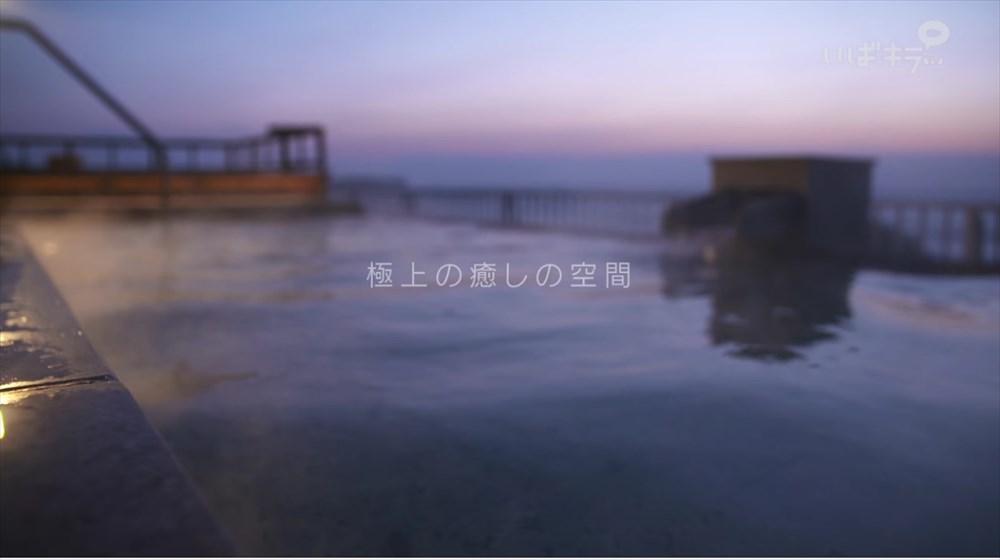【どうした茨城?】名湯を紹介する「茨城温泉FILE」が、マッチョしか紹介してない件