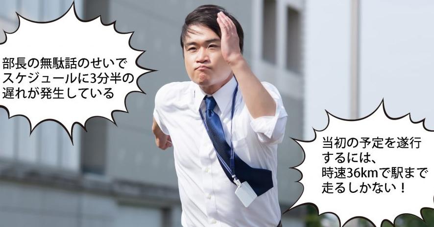 2855133_mudabanashi-1024x538