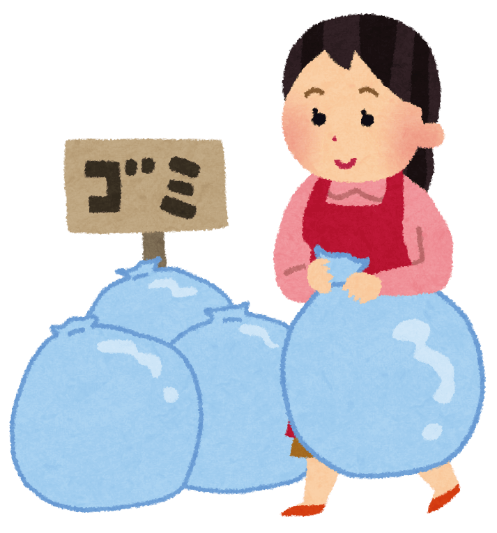 gomidashi