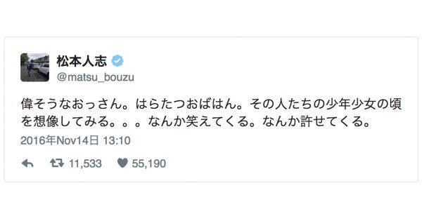 ハッとする名言も!松本人志のツイートがやっぱり面白かった件12選