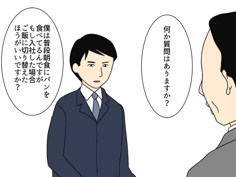 蟆ア閨キ豢サ蜍輔う繝ゥ繧ケ繝・蟆ア閨キ0003