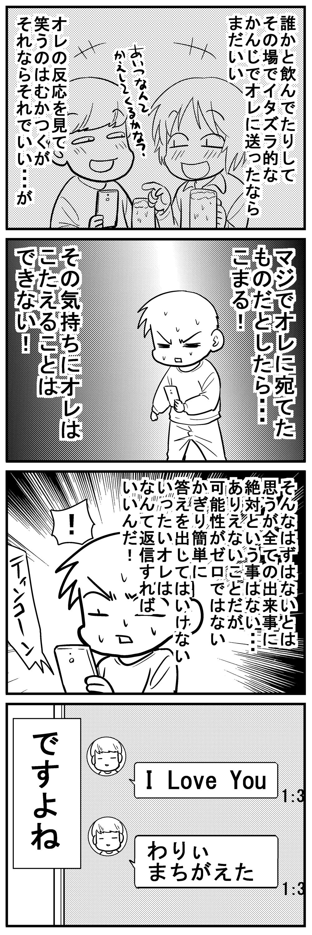 深読みくん136 2